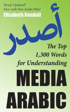 The Top 1,300 Words for Understanding Media Arabic by Elisabeth Kendall, http://www.amazon.co.uk/dp/1589019121/ref=cm_sw_r_pi_dp_GItvsb00KMK74