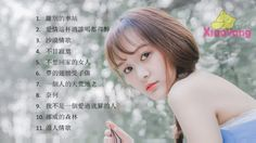 Best songs of Sun Lu - 孙 露