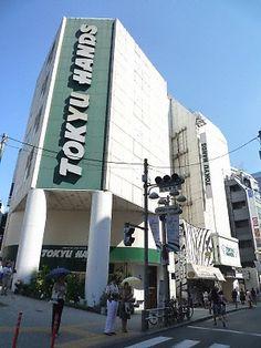 Spent many weekends shopping here. Udagawachō, Shibuya-ku, Tōkyō