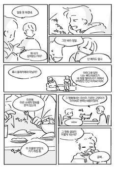 3번째 이미지 Peanuts Comics, Blog, Blogging