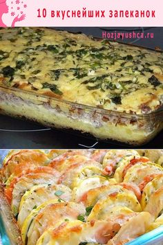Cooking Recipes, Healthy Recipes, Cauliflower Recipes, Food Humor, Dessert Recipes, Desserts, I Love Food, Quiche, Food And Drink