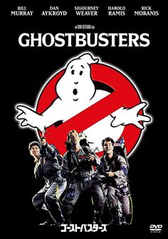 With Bill Murray, Dan Aykroyd, Sigourney Weaver, Harold Ramis. Three former parapsychology professors set up shop as a unique ghost removal service. 80s Movie Posters, 80s Movies, Movie Tv, Ghostbusters Poster, Harold Ramis, Cinema, Ghost Busters, Movie List, Deadpool Videos