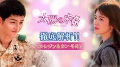 太陽の末裔 dvdボックス 全話 安い 特典 日本語字幕 イケメン ソン・ジュンギと美しすぎるソン・へギョは愛を結びるドラマ Korea, Korean