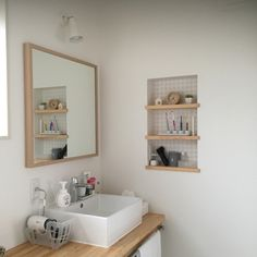 23 Practical and Gorgeous Bathroom Magazine Racks You Will Love - The Trending House Ikea Bathroom, Bathroom Toilets, Small Bathroom, Minimalist Furniture, Minimalist Home, Bathroom Interior Design, Bathroom Styling, Muji Home, Muji Style