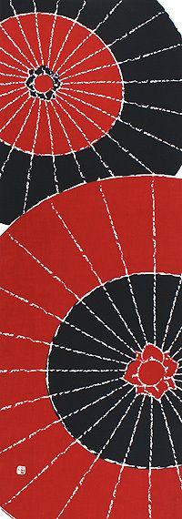 番傘赤×黒