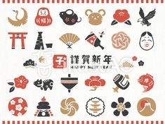 Wedding Icon, Embroidery Monogram Fonts, Chinese New Year 2020, Logo Design, Graphic Design, Japan Design, New Year Card, Layout Inspiration, Diy And Crafts