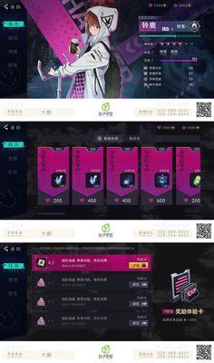 叶子学堂学员作品—界面设计  游戏UI- 微信公众号: 叶子学堂 QQ交流群:698313227