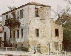 בית הייסמן