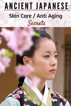 Japanese women have been known for their ageless and flawless skin for centuries! Pinterest: @lavishkrish