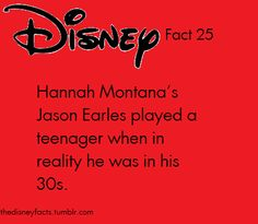 I didn't believe this, so I looked it up, and it's true! He is 35 right now.