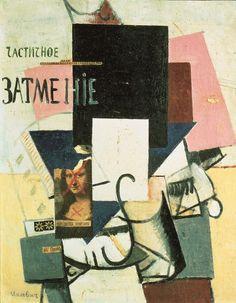 Kazimir Malevič Composizione con La Gioconda, 1914 Olio, grafite e collage su tela 62 x 49,5 cm Museo di Stato Russo, San Pietroburgo