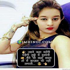Attitude Shayari (एटीट्यूड शायरी) My Attitude In Hindi Hindi Shayari Love, Hindi Quotes, Attitude Shayari, Girl Attitude, Status Hindi, Love You, My Love, Breakup, Motivational Quotes