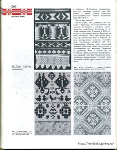 Gallery.ru / Фото #199 - 36 - Fleur55555