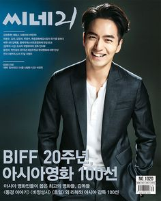 Lee Jin Wook Covers Cine21's Issue No. 1020 Korean Dramas, Korean Actors, Lee Jin Wook, Ha Ji Won, Korean Men, Kimchi, Magazine Covers, Virgo, Kdrama