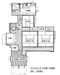 Satsuki, Mei and my house: Aichi Japan / Expo Report Japanese Home Design, Japanese Style House, Traditional Japanese House, Garage Floor Plans, Farmhouse Floor Plans, Cottage Floor Plans, Simple Ranch House Plans, Simple Floor Plans, Floor Plan Drawing