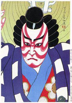 "Ichikawa Sansho as Umeo in ""Kurumabiki"" by Natori Shunsen, 1953 (published by Watanabe Shozaburo)"