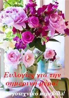 Greek Quotes, Floral Wreath, Floral Crown, Flower Crowns, Flower Band, Garland