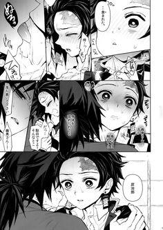 (yaoi)demon slayer book - giyuu x tanjiro English doujinshi part 1 - Wattpad Slayer Meme, Demon Slayer, Anime Girl Cute, Anime Guys, Otaku Anime, Manga Anime, Sasunaru, Yaoi Hard, Demon Hunter