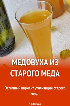 Cantaloupe, Menu, Food And Drink, Fruit, Cooking, Tableware, Glass, Drinks, Rezepte