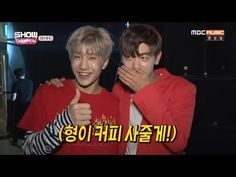 [ENG SUB] 160802 Eric Nam and JinJin (ASTRO) @ Show Champion Behind - YouTube
