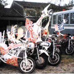 impounded Bosozoku bikes