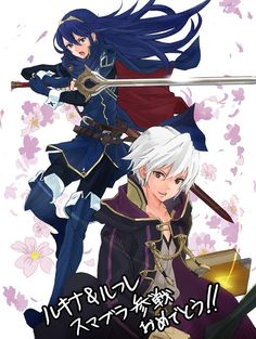 Robin and Lucina! These two are so awesome