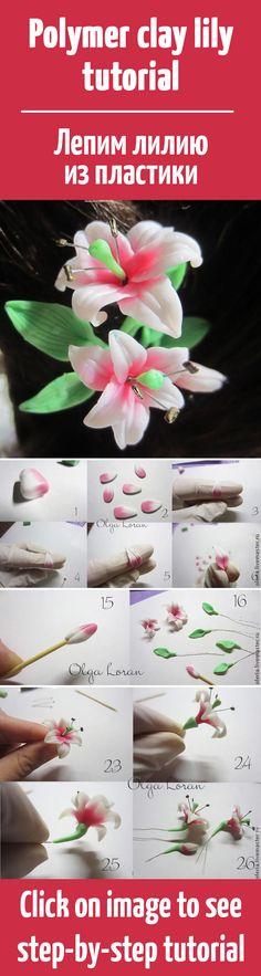 Лепим лилию тз полимерной глины  / Polymer clay lily tutorial