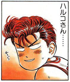 Slam Dunk Anime, Old Anime, Animes Wallpapers, Instagram Highlight Icons, Kuroko No Basket, Aesthetic Anime, Akira, Art Direction, Manga