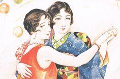 Two dancing beauties, Takabatake Kasho 高畠華宵 Lesbian Art, Gay Art, Vintage Posters, Vintage Art, Grafic Art, Japanese Illustration, Art Nouveau, Art Deco, Prairie School