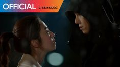 Introverted Boss OST Part  4]  (Park Boram) - Isn't She Lovely MV
