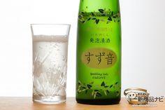 スパークリング日本酒IMG_3136