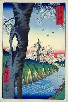 Hiroshige - Thirty-six Views of Mount Fuji 1856 Series 12 Koganei in Musashi Province 東京都小金井市 Koganei-shi, Tōkyō-to