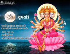 #पारदेश्वर #धाम #मंदिर की तरफ से आप सभी को #शुभ #रात्रि Good Night, Good Morning, Navratri Wishes, Gayatri Mantra, Shiva Lord Wallpapers, Dream Quotes, Sai Baba, Avatar, Goddesses