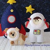 Space Odyssey themed felt letters set. Nursery decoration. Dog and boy in astronaut gear. Rocket. Stars. Yellow, blue, red, white, brown.