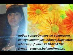 ВВО для новичков от Евгении Бальян