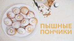 Итальянские пончики с кремом [Рецепты Bon Appetit] Если решите воспользоваться нашим рецептом, то у вас получатся вкуснющие бабушкины пончики. Будет запредельно вкусно, попробуйте! #recipe#tasty#italian_donuts