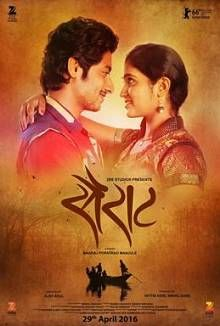 Sairat 34th & 35th Day [5 Weeks] & 36th Day Box Office Collection