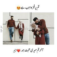 Love Quotes In Urdu, Couples Quotes Love, Muslim Love Quotes, Love Picture Quotes, Cute Love Quotes, Couple Quotes, Love Pictures, Love Poetry Images, Love Romantic Poetry