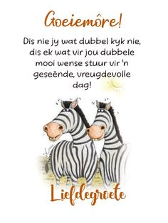 Good Morning Messages, Good Morning Wishes, Goeie More, Afrikaans, Poster, Flowers, Royal Icing Flowers, Flower, Billboard