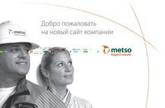 Metso's Russia website