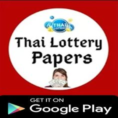 Thai lottery win tip lotto paper tips Regular Pass Set Trick 16 May 2019 - Thai Lottery VIP Tips - Free King Results 01 October 2019 Thai Lottery VIP Tips Main Mumbai, Lotto Results, Lottery Result Today, Winning The Lottery, Facebook Timeline, Free Tips, November 2019, New Tricks, Terms Of Service