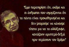 Παρατηρημένο και εξακριβωμένο... στην απλότητα συναντάς τη σοφία... Greek Quotes, Wise Quotes, Texts, Lyrics, Mindfulness, Hero, Thoughts, Sayings, Learning
