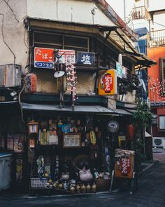 Everyday life in Tokyo Japanese Streets, Times Square, Tokyo, Urban, Architecture, Travel, Life, Image, Design