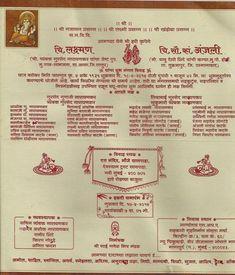 Marathi Lagna Patrika format and matter Wedding Invitation Card Quotes, Wedding Invitation Matter, Invitation Card Format, Wedding Card Quotes, Marriage Invitation Card, Hindu Wedding Cards, Marriage Cards, Indian Wedding Invitations, Wedding Card Format