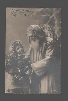 080672 SANTA CLAUS w/ Basket & Girl X-MAS Vintage PHOTO PC