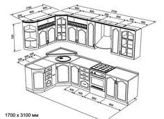 Чертеж кухни должен быть выполнен с точностью до сантиметра. В противном случае появляется риск несостыковок и кухню придется переделывать
