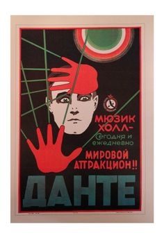Vintage Russian Magician Poster