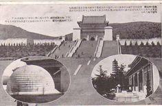 南京中山陵 Nanking 1937