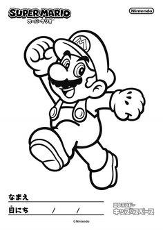 Vintage Videos Video Games Mario And Luigi Super Bros Nintendo Coloring Pages Summer Sheets Cats Quote