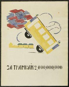 ROSTA WINDOWS, Vladimir Mayakovsky For trolleys - 2,000,000,000, September 1921 series of 12 works, each ca. 53 x 42,5 cm, gouache on paper #03760-06